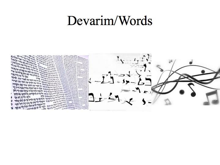 3rd-Devarim-PP.001