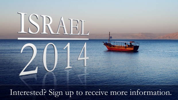 Alumni Israel Study Tour – January 2014